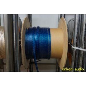 SHARKWIRE シャークワイヤー S15102RB OFHCスピーカーケーブル 1m単位の切売|onkenaudio