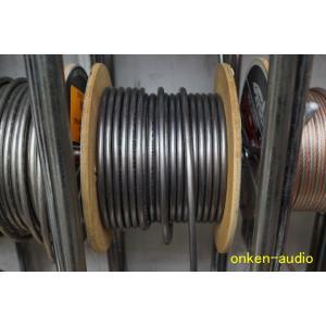 SHARKWIRE シャークワイヤー SL07283G 純銀シグナル/バランスケーブル(RCA/XLR) 1m単位の切売|onkenaudio