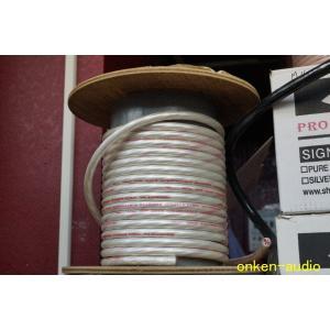SHARKWIRE シャークワイヤー SOF2C4RP OFHC バイワイヤ対応スピーカーケーブル 1m単位の切売|onkenaudio