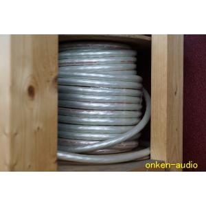 SHARKWIRE シャークワイヤー SOF3C6RPB OFHC トリプルワイヤ対応スピーカーケーブル 1m単位の切売|onkenaudio