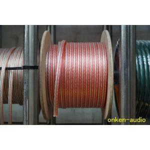 SHARKWIRE シャークワイヤー SP15122R 40μ銀メッキスピーカーケーブル 1m単位の切売 onkenaudio