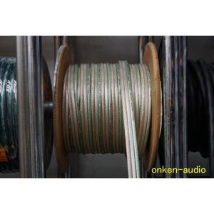 SHARKWIRE シャークワイヤー SP40122R 40μ銀メッキスピーカーケーブル 1m単位の切売 onkenaudio