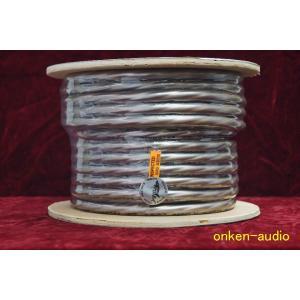 SHARKWIRE シャークワイヤー SPD Musical 40μ銀メッキバイワイヤ対応スピーカーケーブル 1m単位の切売 onkenaudio