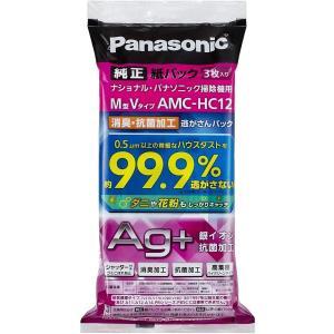 【1個】パナソニック 紙パック 純正品 消臭・抗菌加工「逃がさんパック」(M型Vタイプ) 3枚入り AMC-HC12 逃がさんパック パナソニック紙パック【1個】|online-3