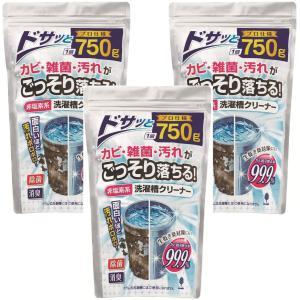 【3個】紀陽除虫菊 洗濯機 掃除 非塩素系 洗濯槽クリーナー 750g【3個】|online-3