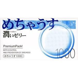 【3箱】めちゃうす 1000 12個入 コンドーム プライバシーを考慮した品名、包装で発送致します。【3箱】|online-3