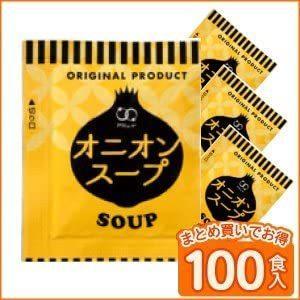 アミュード インスタントスープ オニオン 100食