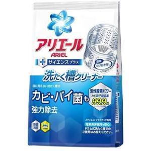 【1個】 P&G アリエール サイエンスプラス 洗たく槽クリーナー 250g アリエール 洗濯槽クリ...