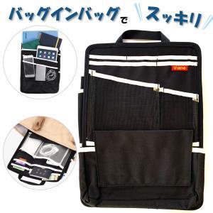 バッグインバッグ 縦 ポケット 沢山 便利 仕分け リュック トートバッグ スーツケース インナーバ...