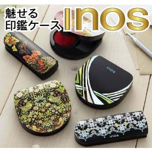 印鑑ケース INOS-R(イノス-R)12mmまでOK/朱肉付き)携帯/銀行印/認印|online-kobo