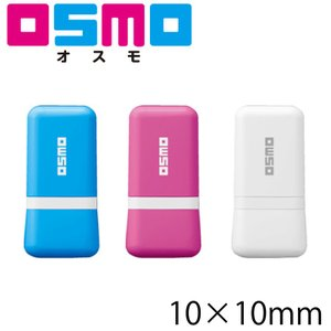 【商品仕様】   ・商品名 シャチハタ OSMO(オスモ) 1010 ・印面サイズ 10×10ミリ ...