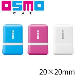 【商品仕様】   ・商品名 シャチハタ OSMO(オスモ) 2020 ・印面サイズ 20×20ミリ ...