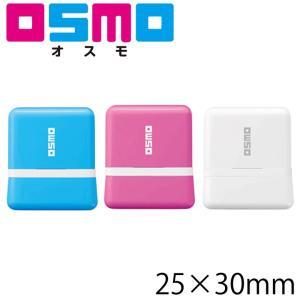 【商品仕様】   ・商品名 シャチハタ OSMO(オスモ) 2530 ・印面サイズ 25×30ミリ ...