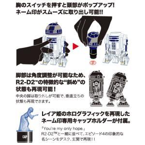スターウォーズ R2-D2 ネーム印 スタンド シャチハタ ネーム9 クイック10 サンビー サンスター文具  ギフト プレゼント|online-kobo|03