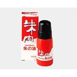 シャチハタ 朱肉用 補充インキ 朱の油(エコス)|online-kobo