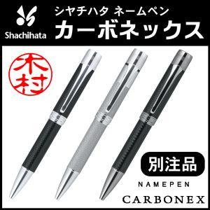 一本で筆記となつ印ができる、ペンとネーム印が一本に備わったネームペン。 滑らかな書き心地とキレイな印...