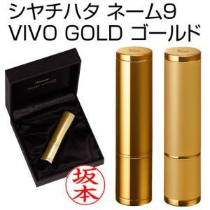 【商品仕様】 ・商品名 シヤチハタ ネーム9 Vivo GOLD ・文字書 10書体より選択可能 ・...