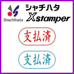 シャチハタ ビジネスA型/(支払済)|online-kobo
