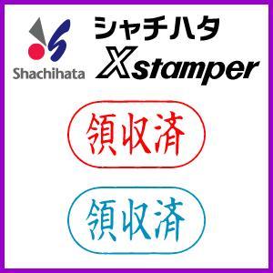 シャチハタ ビジネスA型/(領収済)|online-kobo