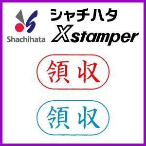 シャチハタ ビジネスA型/(領収)|online-kobo
