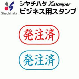 シャチハタ ビジネスA型/(発注済)|online-kobo
