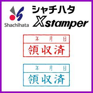 シャチハタ ビジネスA型/(領収済)年月日付き|online-kobo