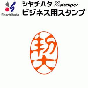 シャチハタ ビジネスA型/(契)|online-kobo
