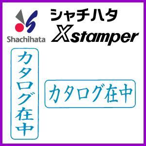 シャチハタ ビジネスB型/(カタログ在中) online-kobo