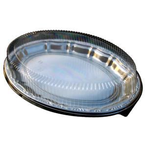 オードブル皿 パーティー皿 小判皿 39 フタ付 1枚セット...