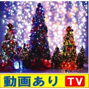 クリスマスツリー ファイバーツリー 150cm...