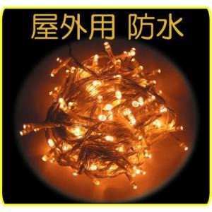 LED イルミネーション クリスマス 屋外用 24V 100球 スラ球 online-pac