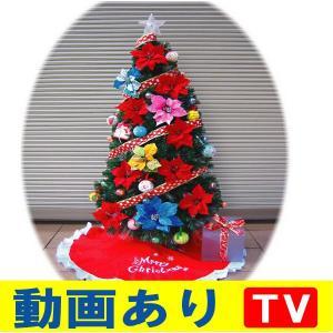 クリスマスツリー ファイバーツリー 180cm LED...