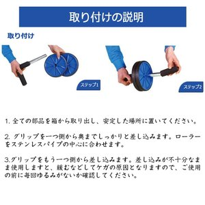 Reehut 腹筋ローラー アブローラー アブホイール エクササイズローラー 腹筋トレーニング腹筋器...