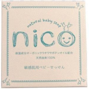 nico にこ せっけん 50g|online-shop-mo