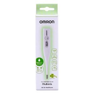 OMRON オムロン 電子体温計 MC-846-TRG|online-shop-mo