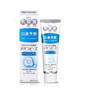 【おまけ付き】アバンビーズ レギュラーミント味 80g 歯磨き粉 歯ブラシ|online-shop-mo
