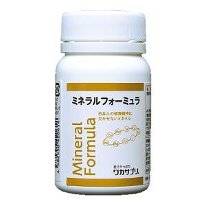 a1973d84cab65 通販薬局 - ワカサプリ(分子生理化学研究所)(健康食品・サプリメント ...