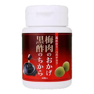 スタッフからのコメント  健康成分を豊富に含む和歌山産の梅肉エキスと、 創業300年の蔵元が醸す有機...
