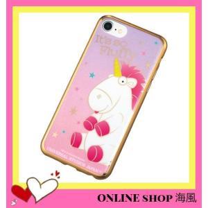 USJ  ミニオン ユニコーン iPhoneケース フラッフィー お土産 グッズ ユニバ 公式