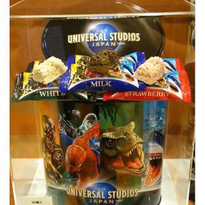 ユニバーサル・スタジオ・ジャパン公式グッズです  お土産の買い忘れ等にいかがですか?  ショップ袋も...