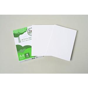 コピー用紙 A4 ホワイトコピー用紙 高白色 ...の詳細画像1