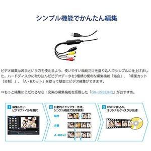 I-O DATA ビデオVHS 8mm DVD...の詳細画像3