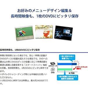 I-O DATA ビデオVHS 8mm DVD...の詳細画像5