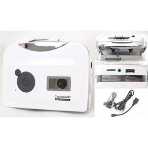 マグレックス カセットテープMP3変換デッキ Cassett...