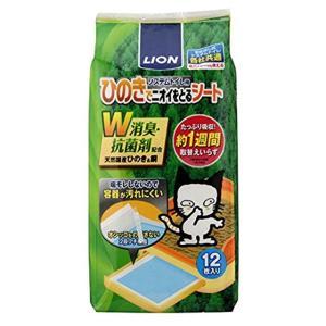 ニオイをとる砂 システムトイレ用 ひのきでニオ...の関連商品9
