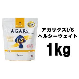 アーテミス アガリクス I/S ヘルシーウェイト 小粒 1kg【正規品】|onlineshop
