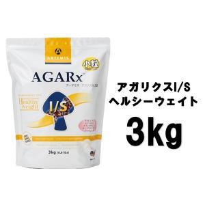 アーテミス アガリクス I/S ヘルシーウェイト 小粒 3kg【正規品】|onlineshop