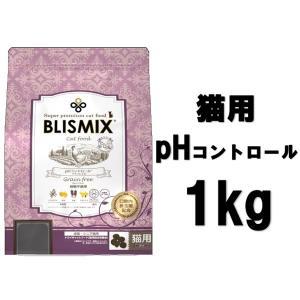 ブリスミックス 猫用 phコントロール グレインフリーチキン 1kg【正規品】 onlineshop