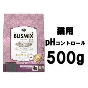ブリスミックス 猫用 phコントロール グレインフリーチキン 500g【正規品】 onlineshop