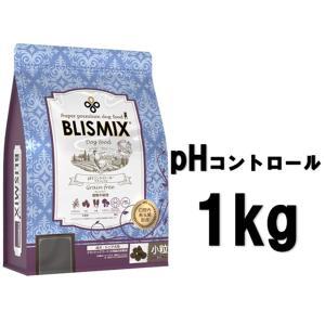ブリスミックス 犬用 pHコントロール グレインフリーチキン 小粒 1kg【正規品】 onlineshop